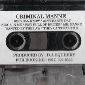Image for 'Solo Tape'