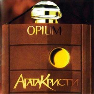 Image pour 'Опиум'