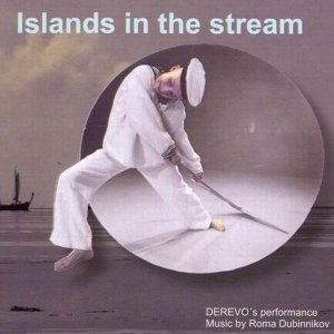 Immagine per 'Islands in the stream'