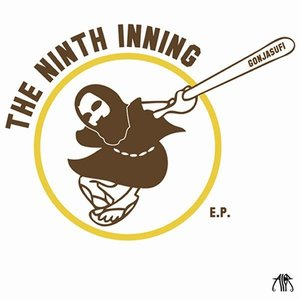 Image for 'The Ninth Inning E.P.'