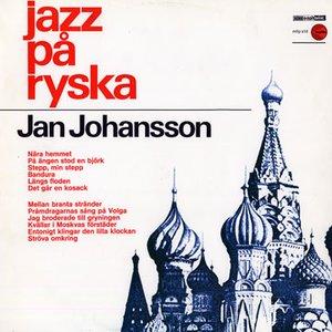 Image for 'Jazz På Ryska'