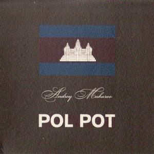 Imagen de 'Pol Pot'