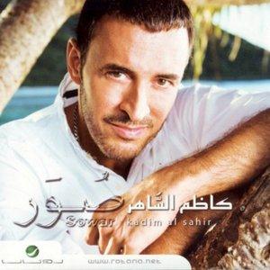 Image for 'Zensa Al 3alam'