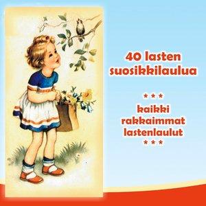 Image for 'Tuuti äidin lasta'
