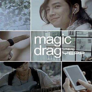 Image for '매직드래그 (Magic Drag)'