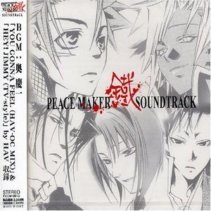 Image for 'Peace Maker Kurogane OST'