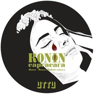 Image for 'Ronin + Kodiak Remix!!'