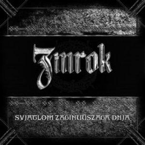 Image for 'Svjatlom Zaginuūszaga Dnja'