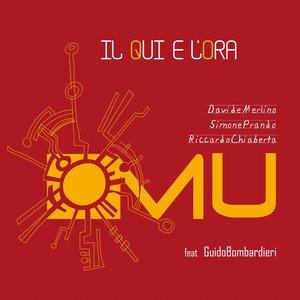 Image for 'Il qui e l'ora (feat. Guido Bombardieri)'