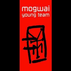 Image for 'Young Team - Deluxe Edition'