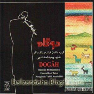 Image for 'Balaban Philarmonic Ensemble'
