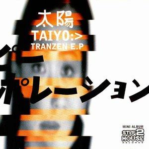 Image for 'Tranzen E.P'