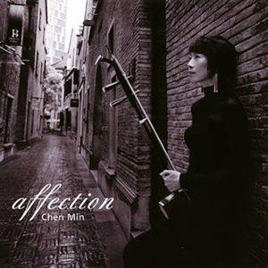 Bild för 'affection'