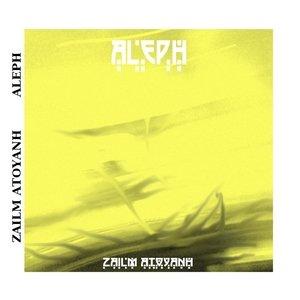 Image pour 'Aleph'