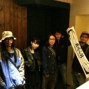 Bild för 'Taimaica Soundsystem'