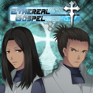 Image for 'Ethereal Gospel OST - Work In Progress'