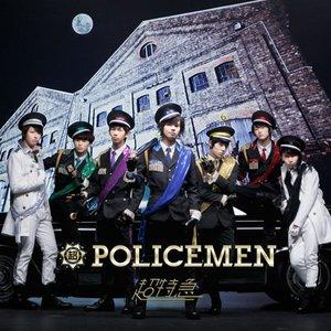Image for 'POLICEMEN'
