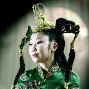 Imagen de 'Namgar'