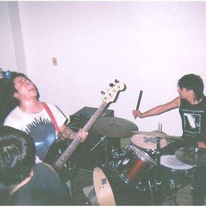 Image for 'Drapetomania'