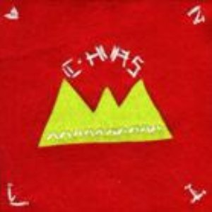 Image for 'Chas. Mtn.'