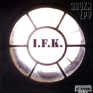 Imagen de 'I.F.K.'