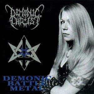 Bild für 'Demonic Battle Metal'