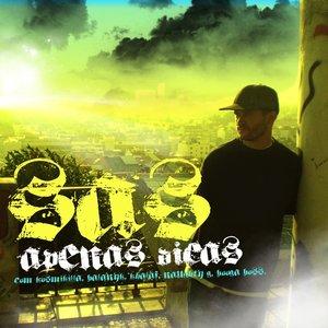 Image for 'Apenas Dicas'