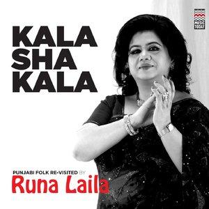 Image for 'Kala Sha Kala'