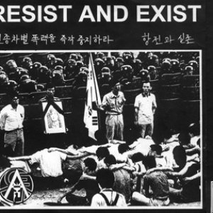 Image for 'Resist and Exist'