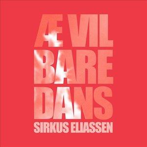 Image for 'Æ vil bare dans'