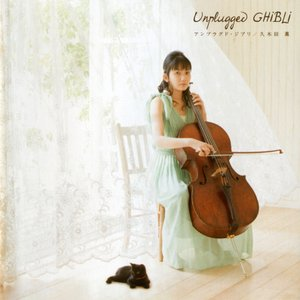 Image for 'Unplugged GHIBLI'