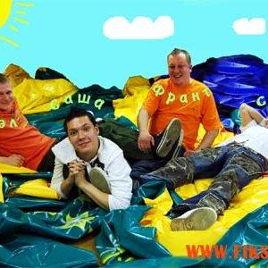 Image for 'Проделки Фикса'