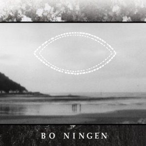 Image for 'Bo Ningen'