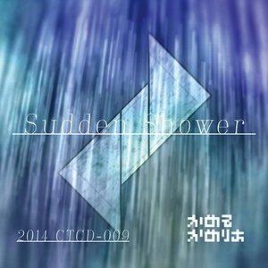 Image for 'Sudden Shower'
