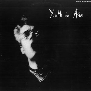 Image for 'youth in asia'