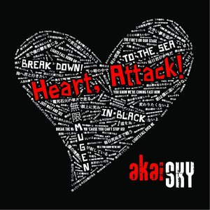 Image for 'Heart, Attack!'