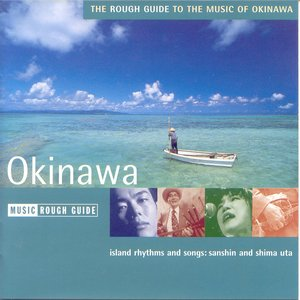 Image for 'THE ROUGH GUIDE TO THE MUSIC OF OKINAWA'