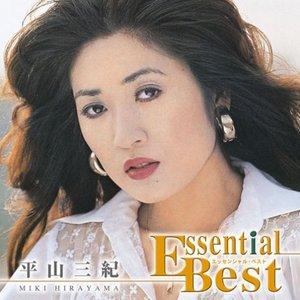 Image for 'エッセンシャル・ベスト 平山三紀'