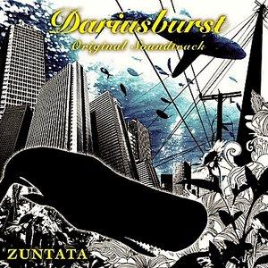 Image for 'Dariusburst: Original Soundtrack'