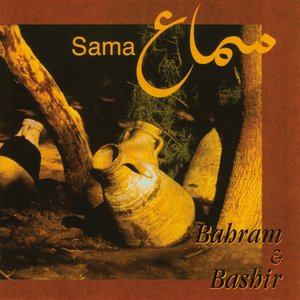 Image for 'Sama'