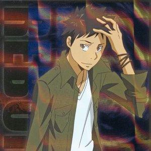 Image pour 'Yamamoto Takeshi'