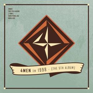 Image pour '4MEN The 5th Album (1998)'