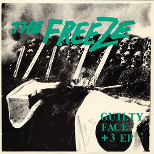 Image for 'Guilty Face'