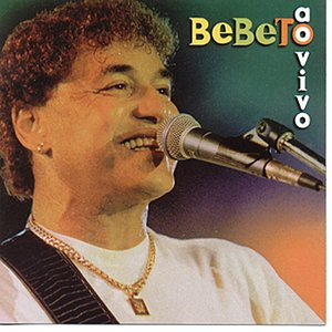 Image for 'Nega Olívia'