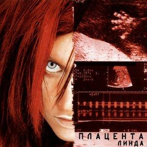 Image for 'Плацента'
