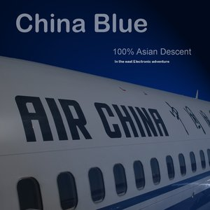 Image pour '100 % Asian Descent By China Blue - Single'