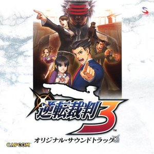 Image for 'Gyakuten Saiban 3 Original Soundtrack'