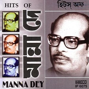 Image for 'Hits Of Manna Dey'