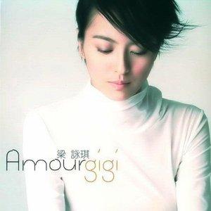 """""""Amour""""的封面"""