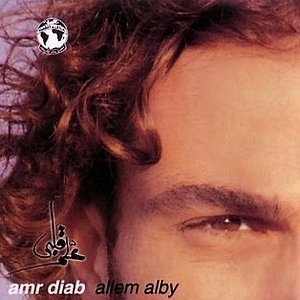 Image for 'Allem Albi'
